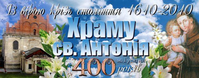 giubileo-400